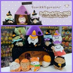 2016 Sumikko Gurashi Halloween Collection