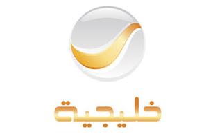 روتانا خليجية,مشاهدة,نقل مباشر,شعار القناة, لوغو,rotana khalijia