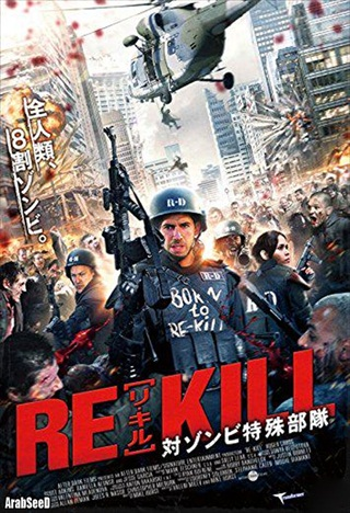 Re-Kill 2015 WEB-DL Download