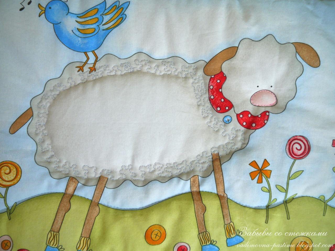 одеяло сшить