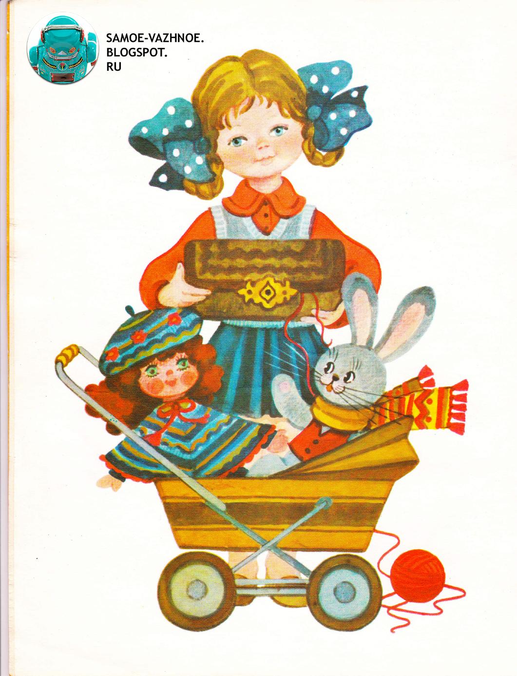 Ханашевич вязание книга СССР
