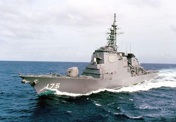 Kongo class DDG