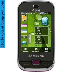 Samsung B5722 - صور موبايل سامسونج B5722