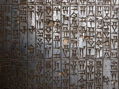 Hammurabi marriage laws