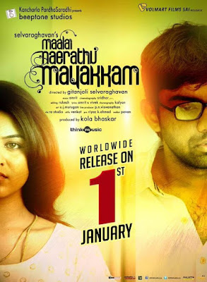 MaalaiNaerathu Mayakkam Tamil Movie Review