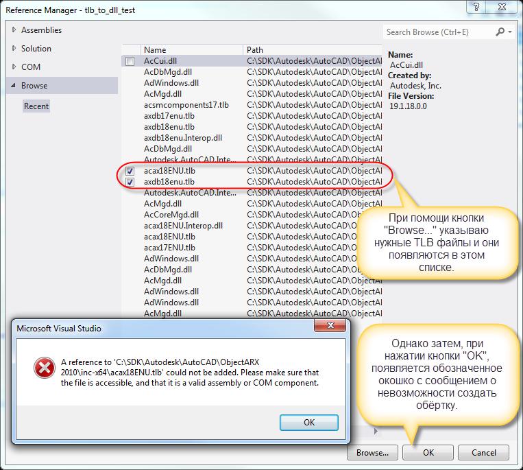 Программирование, настройка и администрирование CAD систем: tlbimp