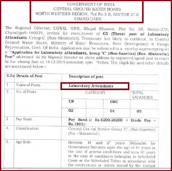 CGWB Chandigarh 3 Laboratory Attendant Job Advertisement November 2015