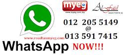 WhatsApp Us Now