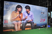 kumari 21f audio event in vizag-thumbnail-2