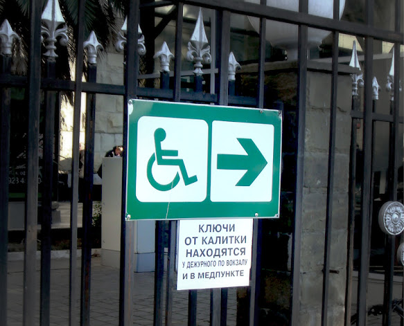 Disability sign close to main railroad terminal of Sochi station