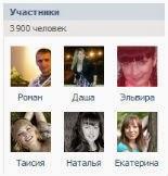 Группа нашего магазина ВКонтакте
