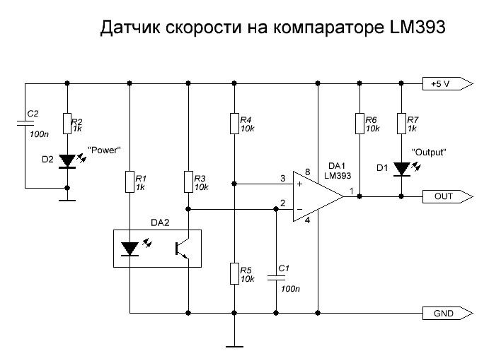 Схема микросхемы lm393
