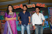 Dhanalakshmi Thalupu Thadithe audio release-thumbnail-15