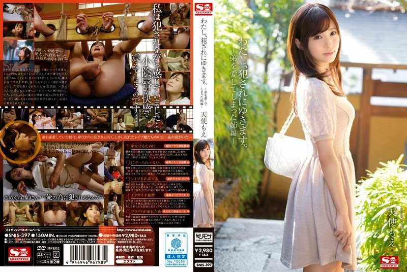 SNIS-397 I, I Will Snow Fucked.Sister Hen Angel Moe You've Loved ~ Brother