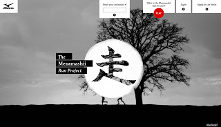 Mizuno Mezamashii Run Project Application Site