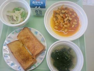 写真:パルス入院2クール3日目の朝食