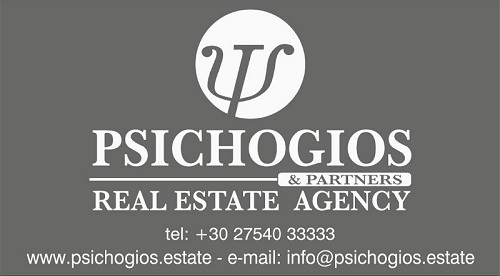 REAL ESTATE PSICHOGIOS