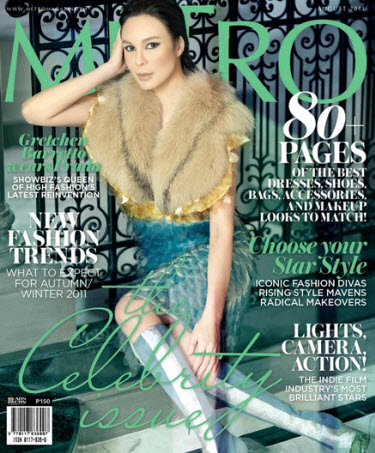 Gretchen Barretto - Metro Magazine - August Issue