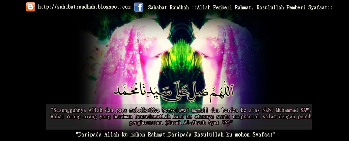Daripada Allah kita mohon Rahmat, Daripada Rasulullah kita mohon Syafaat