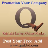 Promotion your company