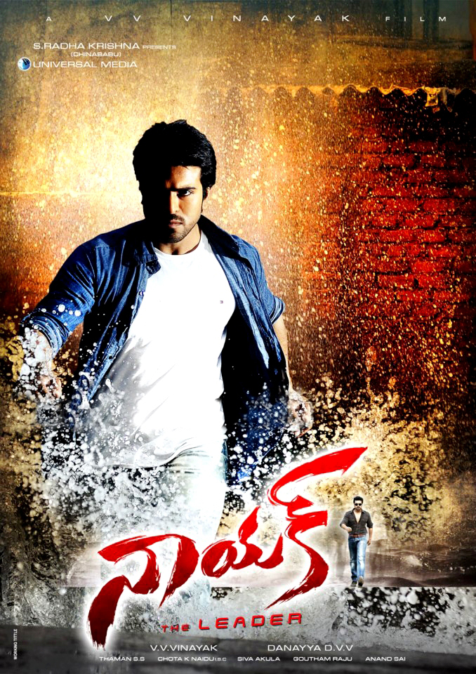 Nayak Telugu Movie Full Video Songs Download Paris Saint