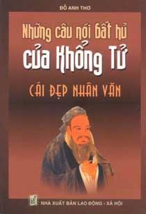NHUNG CAU NOI CUA KHONG TU