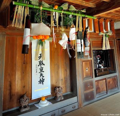Kagamimochi, Dekorasi Kebiasaan Tradisional Jepang di Tahun Baru