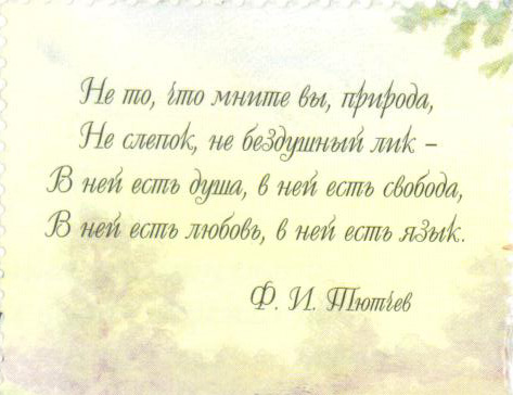 lermontov single women Lermontov is a russian  pechorina hero of our time is actually a tightly knitted collection of short stories revolving around a single  among young women.