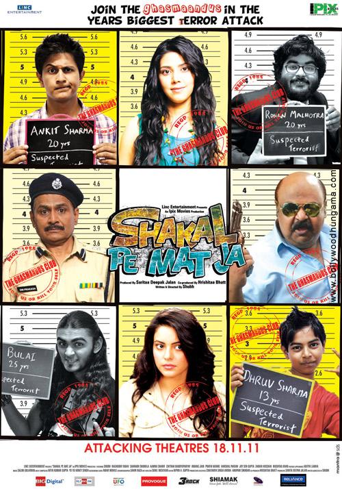 Shakal Pe Mat Ja (2011) watch full bollywood movie Live