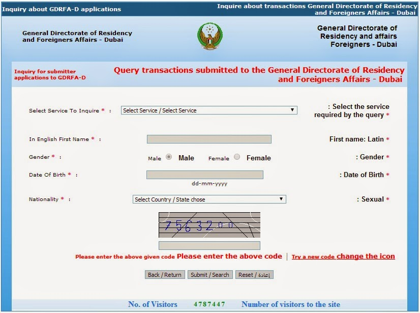 Check visa expiry date online