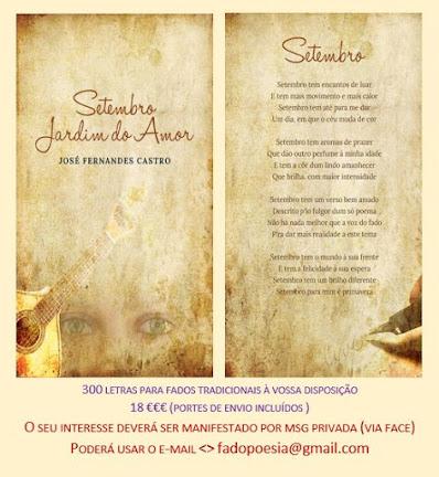 SETEMBRO <> livro de poemas !!!