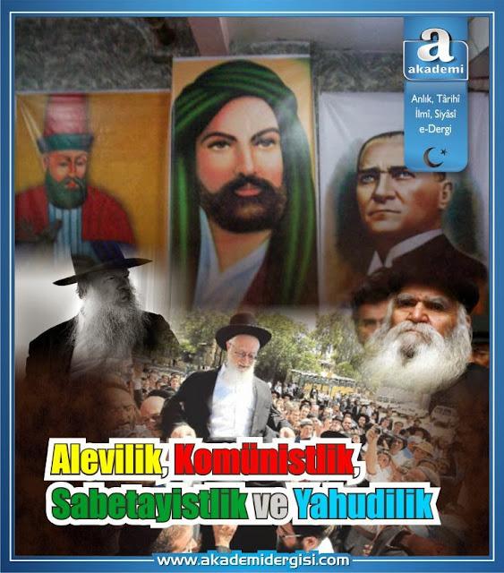 Alevilik, Komünistlik, Sabetayistlik ve Yahudilik