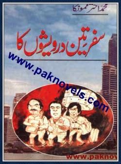 Safar Teen Darwaishon Ka by Muhammad Akhtar Mamoonka