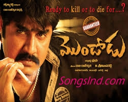 Mondodu (2013) Telugu Mp3 Songs Free Download
