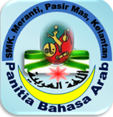 Panitia Bahasa Arab SMK. Meranti Pasir Mas, Kelantan