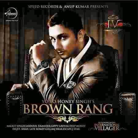 brown-rang-mp3-songs