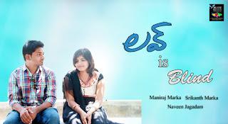 Love is Blind Indian Short Films 2015