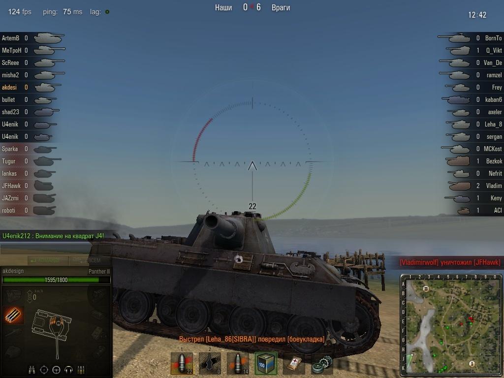 Артиллерия в игре world of tanks выполняет