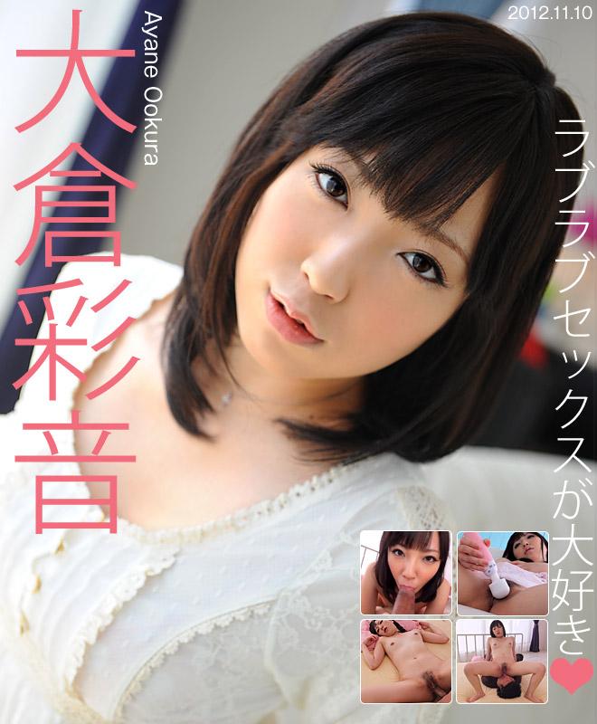 xem Phim sex teen Ayane Okura không che