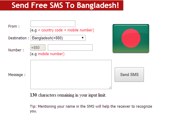 how to send sms from gmail to airtel mobile