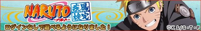อ่านการ์ตูนนารูโตะ NARUTO