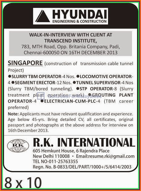 hyundai engineering construction singapore job vacancies gulf jobs for malayalees. Black Bedroom Furniture Sets. Home Design Ideas