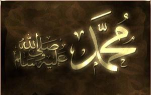 Keajaiban yang Terjadi Ketika Nabi Muhammad Lahir