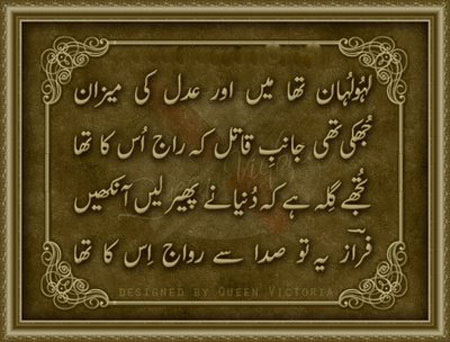 money makes the mare go meaning in urdu
