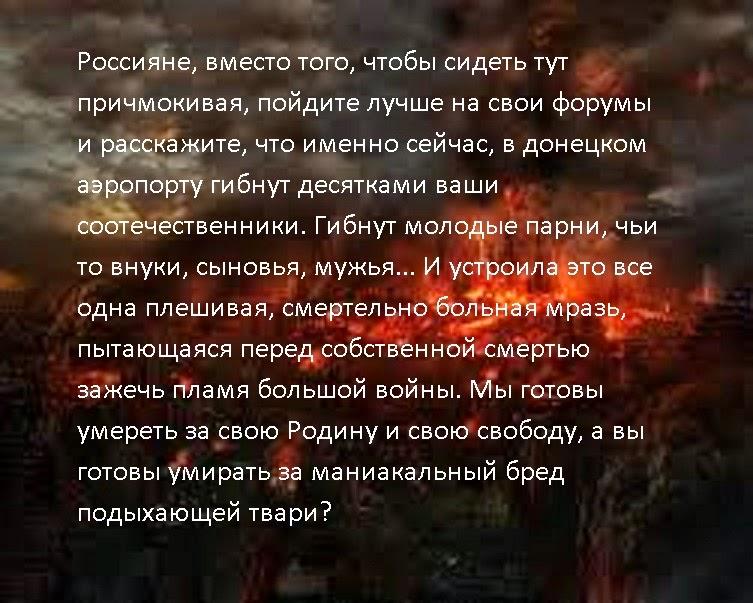 В Киеве состоялась встреча Трехсторонней контактной группы по Донбассу - Цензор.НЕТ 6478