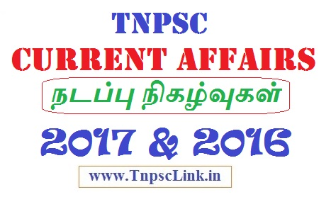 TNPSC Model Question Papers Free Download Pdf - TNPSC