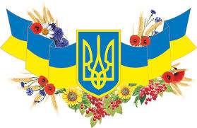 Тобі, Україно моя, і перший мій подих, і подих останній тобі