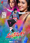 Pandaga Chesko movie wallpapers-thumbnail-6