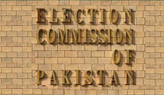 ECP Orders Government to De-notify SBP Appointment