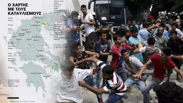 «Προσφυγικούς» καταυλισμούς σε όλη την χώρα σχεδιάζουν οι συριζαίοι: 1.000 λαθρομετανάστες σε κάθε περιφέρεια της Ελλάδας!